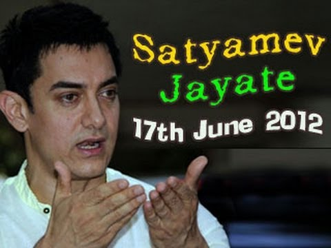 Satyamev Jayate - Domestic Violence - Danger at Home 17th June 2012