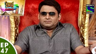 Comedy Circus Ke Ajoobe - Ep 47 - Kapil Sharma As A Contractor