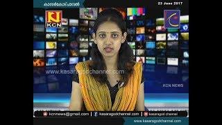 KCN Malayalam News 23 June 2017