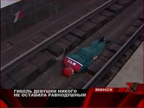 Зона Х  - Дембовский - правила поведения в метро