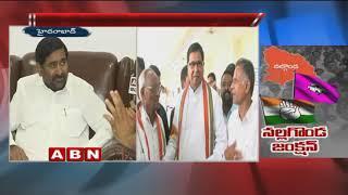 Minister Jagadish Reddy face to face over Congress Politics in Nalgonda