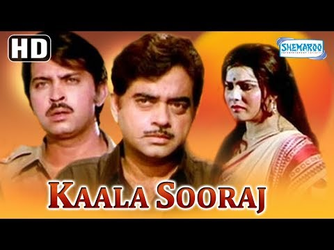 Kaala Sooraj (HD) - Shatrughan Sinha, Sulakshana Pandit, Rakesh Roshan - Hindi Movie with Eng Sub