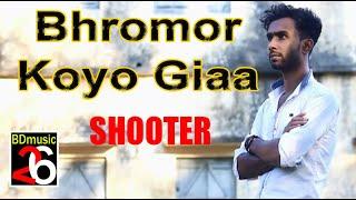 Bhromor Koyo Giaa Full Video Song By Shooter Movie