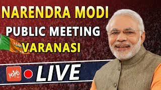 PM Modi LIVE | BJP Public Meeting LIVE  | Modi Speech in Varanasi LIVE