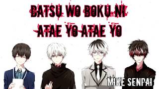 Tokyo Ghoul:re Season 2 Opening Full