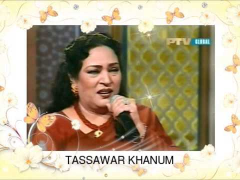Tasawar Khanum - Main Titli Hoon Apni Hi Dhun Main - [tv Hits] video