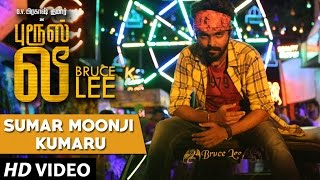 Sumar Moonji Kumaru Video Song HD Bruce Lee | G.V. Prakash Kumar,Kriti Kharbanda,STR