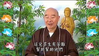 Kinh Đại Phương Quảng Phật Hoa Nghiêm, tập 0399