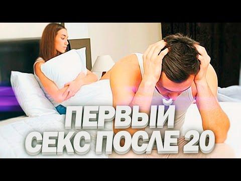 бесплатное видео первый раз анальный секс
