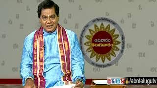 Meegada Ramalinga Swamy About Patriotism   Adivaram Telugu Varam