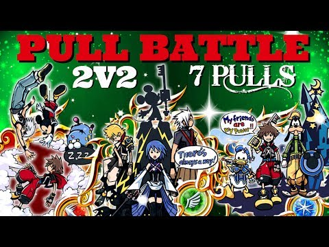 KH Union χ[Cross] Pull Battle Vs. Anthony ~ Key Art BBS