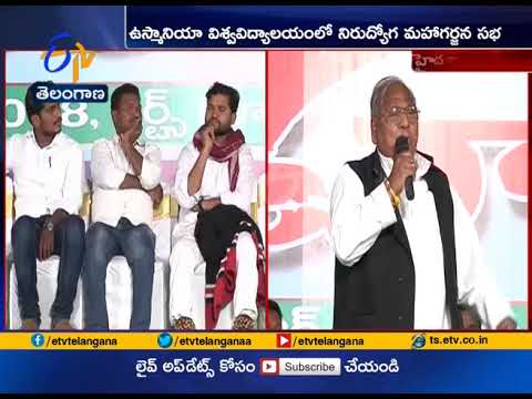 Nirudyoga Maha Garjana Sabha | Congress Leader VH & TDP's Siddireddy Attends | at Hyderabad