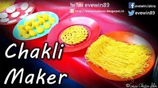 download lagu Evewin Lakra - Chakli Maker - Plastic Device At gratis