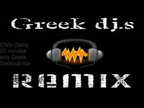 Greek Toumperleki Mix