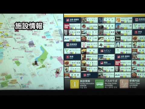 東北初!JR仙台駅に多言語対応の駅周辺案内図「4Kナビタ」登場!