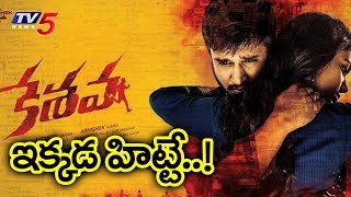 Shocking Response On Nikhil's Keshava Movie
