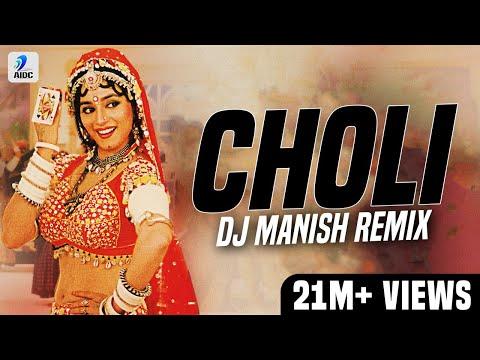 Choli Ke Peeche Kya Hai (Remix) - DJ Manish thumbnail
