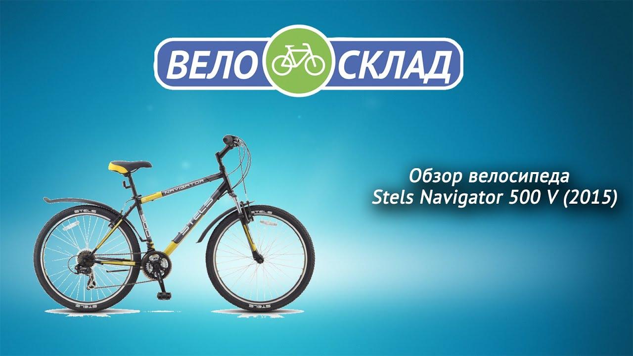 Stels Navigator 500 Stels Navigator 500 v 2015