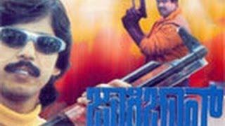 Bangari - Full Kannada Movie 1989 | Singari Bangari | Kashinath, Vinod Alwa, Kavya.