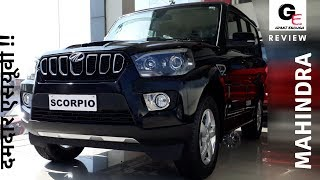 2018 Mahindra Scorpio S11 black | most detailed review | features | specs | price !!!!!