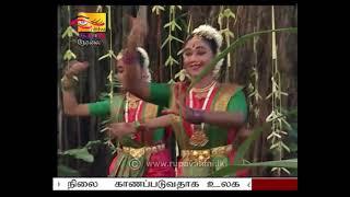 2021-01-14   Nethra TV Tamil News 7.00 pm