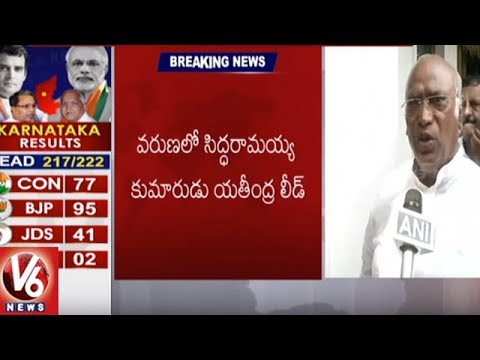 Congress Leader Mallikarjun Kharge Speaks On Karnataka Election Results | V6 News