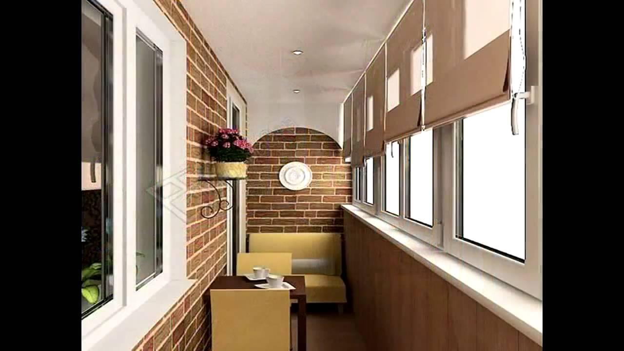 Ремонт балкона с использованием современных материалов. отде.