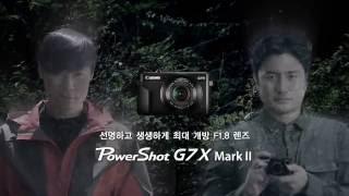 [Vietsub] Quảng cáo Canon hài Hàn Quốc full version