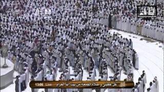 Jummah Salat led by Sheikh Saud Al Shuraim