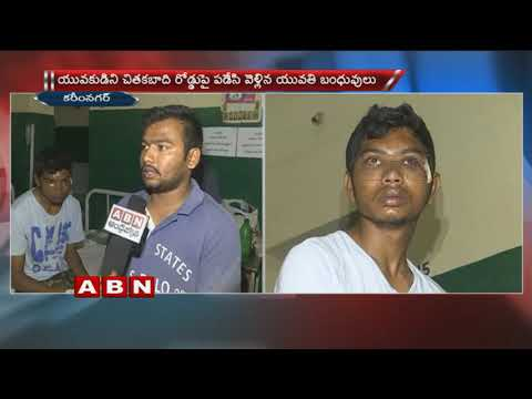 Assault on Man For Inter Caste Love Affair in Karimnagar |ABN Telugu