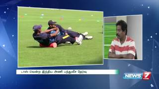 India vs Sri Lanka Asia Cup T20 series | Howzatt | News7 Tamil