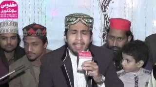 Adeel Afridi New Mehfil e naat at shahdra Lahore