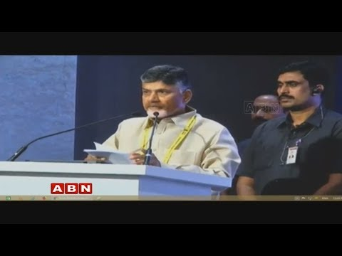 AP CM Chandrababu Naidu Techno Summit 2018 | ABN Telugu