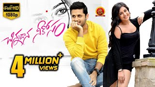 Chinnadana Neekosam Full Movie || Nitin, Mishti Chakraborty || Full HD