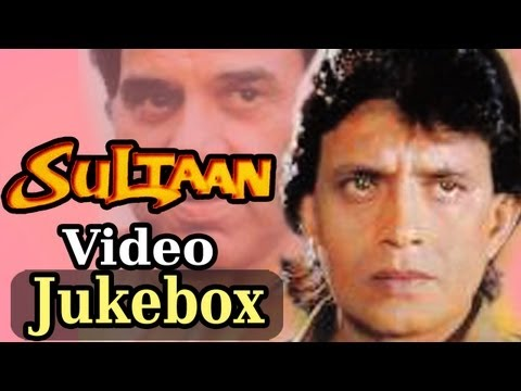 Sultaan All Songs - Mithun Chakraborty - Dharmendra - Sultaan Songs - Alka Yagnik - Sapna Awasthi video