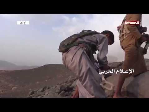 Yemeni forces break into Fawwaz Saudi post in Najran