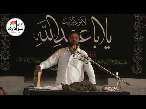 Zakir Najam Ul Hassan Notak I  Majlis 13 Shawal 2018 I YadGar Masiab  I