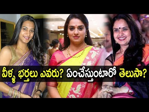 Facts About Telugu Female Character Artists | Pragathi | Pavitra | Surekha Vani | Tollywood Nagar
