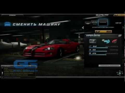 Онлайн-игры бесплатно Need For Speed World Взлом денег.