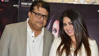 Bollywood Movie Dark Chocolate 2016  | Mahima Chaudhary, Agnidev Chatterjee |Trailer Launch