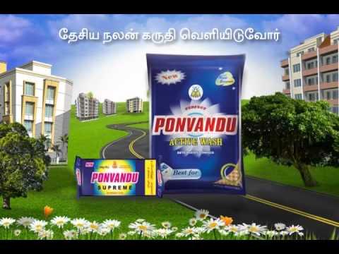 social ads av final out ponvandu 20 sec tv out x264 youtube. Black Bedroom Furniture Sets. Home Design Ideas