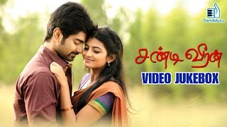 Chandi Veeran Video Jukebox | Tamil Movie | Atharvaa, Anandhi | Trend Music