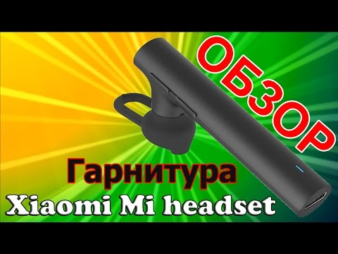 ✔ Обзор ✔ Гарнитура Xiaomi Mi bluetooth headset (LYEJ02LM)