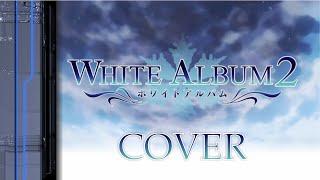 White Album 2 - White Album (Guitar instrumental cover) ????????