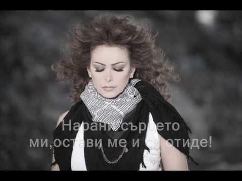 Амал Хижази - Горко ти