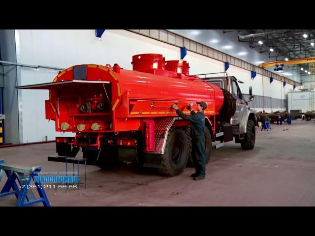 Автотопливозаправщик с двумя секциями АТЗ-10 м³ Урал-NEXT 4320-6952-72Г38 производства Уралспецмаш