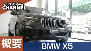 「BMW X5」車両解説~概要編~