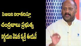 సిబిఐని నిరాకరిస్తూ చంద్రబాబు ప్రభుత్వ నిర్ణయం వెనుక వ్యక్తి ఈయనే | Veda Vyas Face to Face