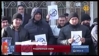 Нелегальный игорный бизнес разорил целое село в Южно-Казахстанской области