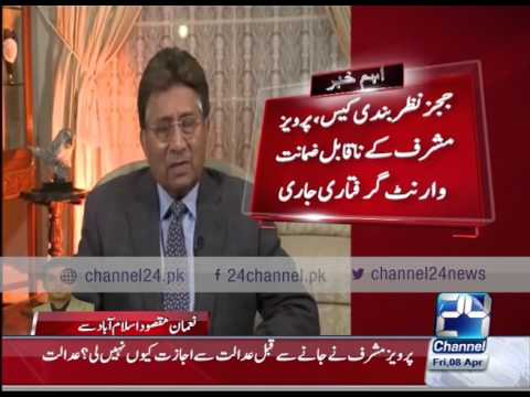 24 Breaking: Court ordered to present Pervez Musharraf on 22nd April